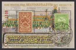 TURUL Vignette Cinderella Stamp On Stamp 2009 MABÉOSZ 1st Exhibition Federation Hungary Philatelists Commemorative Block - Postzegels Op Postzegels