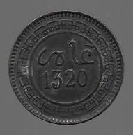 Maroc. 5 Mazounas 1320 Bi (1276) - Maroc