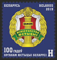 564 - Belarus - 2019 - 100 Years Of Justice Authorities Of Belarus - 1v - MNH - Lemberg-Zp - Bielorrusia