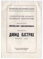 1956 YUGOSLAVIA, BELGRADE, JUDAICA, CONCERT PROGRAM, DAVID OISTRAKH, RUSSIAN VIOLINIST, BELGRADE FILHARMONIA - Programs