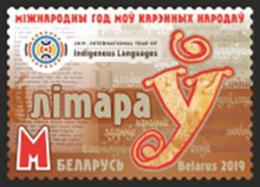 573 - Belarus - 2019 - International Year Of Indigenous Languages - 1v - MNH - Lemberg-Zp - Bielorrusia