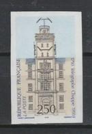 France N°2815** Non Dentelé 1993 - Francia