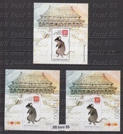 2020 Chinese New Year Of The Rat – S/S + 2 S/S Missing Value (N+UV) - MNH Bulgaria/Bulgarie - Ongebruikt