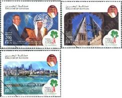 Ref. 314419 * MNH * - BAHRAIN. 2012. 6 WORLD URBAN FORUM IN NAPLES . 6 FORUM MUNDIAL URBANO EN NAPLES - Bahrain (1965-...)