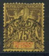 Inde (1892) N 12 (o) - India (1892-1954)