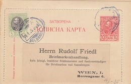 Serbia Kingdom - Postal Stationery, Used - Serbia