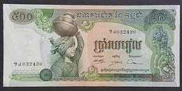 EM0526 - Cambodia 500 Riels Banknote UNC/a-UNC - Cambodia