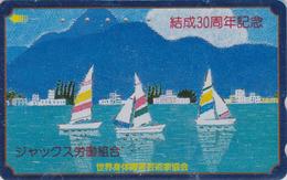Télécarte DOREE JAPON / 110-187468 - Peinture - BATEAU VOILIER - SAILING SHIP JAPAN Painting GOLD Phonecard - 08 - Bateaux