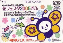 Télécarte DOREE JAPON / 110-011 - Peinture - BATEAU VOILIER - SAILING SHIP JAPAN Painting GOLD Phonecard - 10 - Bateaux