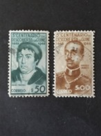 GUINEA PORTOGHESE PORTOGALLO 1946 The 500th Anniversary Of The Discovery Of Guinea - Portuguese Guinea