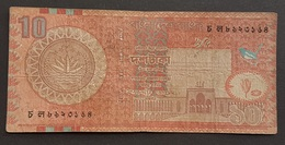 FD0513 - Bangladesh 10 Tekka Banknote 2003 - Bangladesh