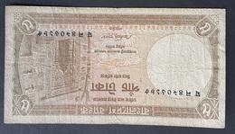 FD0513 - Bangladesh 5 Tekka Banknote 2009 - Bangladesh