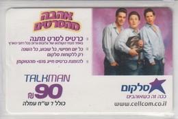 ISRAEL CELLCOM TALKMAN 90 SHEKELS - Israel