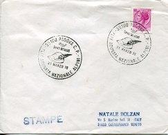 55047 ITALIA, Special Postmark Padova 21 Marzo 1976, Adunata Nazionale Alpini - Italy