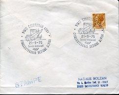 55048 ITALIA, Special Postmark Conegliano 21.9.1975 Cinquantenario Sezione Alpini - Italy
