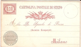 6735/A/FP/20 - STORIA POSTALE - RARA CARTOLINA POSTALE DI STATO 0,10 CENT - Post