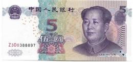 5 YUAN 2000 - China