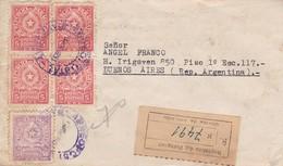 LA TRIBUNA, DIARIO. PARAGUAY COMMERCIAL COVER, CIRCULEE ASUNCION A BUENOS AIRES, ARGENTINE AN 1951 RECOMMANDE -LILHU - Paraguay