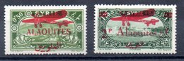 Alaouites Luftpost Y&T PA 14*, PA 17* - Alaouites (1923-1930)