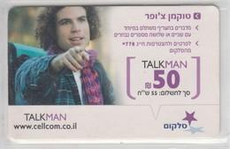ISRAEL CELLCOM TALKMAN 50 SHEKELS - Israel