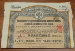 Document EMPRUNT RUSSE 4% OR Seconde émission - Reste 4 Coupons - 1890 à 1898 - Acciones & Títulos