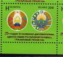 BELARUS , 2018, MNH,JOINT ISSUE WITH UZBEKISTAN, DIPLOMATIC RELATIONS, COAT OF ARMS, BIRDS, 1v - Joint Issues