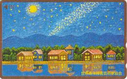 TC DOREE JAPON / 110-176202 - Peinture - Paysage Maisons Au Bord De L'eau - Landscape JAPAN Painting GOLD Phonecard - 21 - Schilderijen