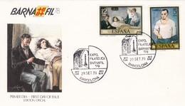 España Sobre Nº 3254 - 1931-Hoy: 2ª República - ... Juan Carlos I