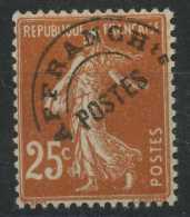 France (1922) Preos N 57 (Luxe) - Préoblitérés