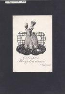 Uil - Owl - Hibou - Eule - Bookplates