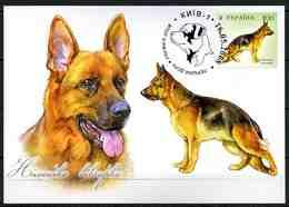 Ukraine 2008 MiNr. 966 Hunderassen Dogs II German Shepherd Dog MC VI - Oekraïne
