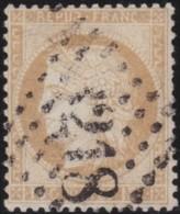 France    .    Yvert       .        36  (2 Scans)     .    O      .     Oblitéré - 1870 Siège De Paris