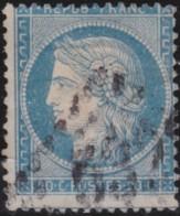 France    .    Yvert       .        37       .    O      .     Oblitéré - 1870 Besetzung Von Paris