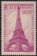 France    .    Yvert     .   429       .      **     .    Neuf SANS Charniere   .   /   .   MNH - France