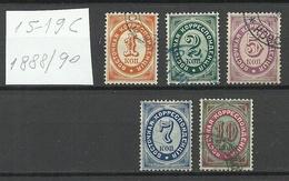 RUSSLAND RUSSIA 1888/1890 Levant Levante Michel 15 - 19 C O - Levant
