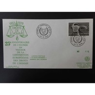 Timbre Chypre - FDC Europa - Tirage Limité - Unclassified
