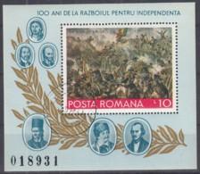 RUMÄNIEN  Block 139, Gestempelt, 100 Jahre Unabhängigkeit Rumäniens, 1977 - Blocs-feuillets