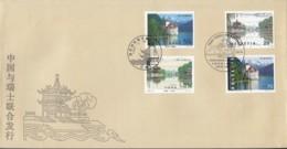 SCHWEIZ  1667-1668, FDC II Auf Seidenpapier (mit China 2967-2968), Schweizerisch-chinesische Freundschaft 1998 - FDC