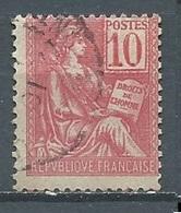 France YT N°112 Mouchon Oblitéré ° - 1900-02 Mouchon