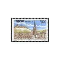 N° 3018 Oblitéré - France