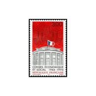 N° 3034 Oblitéré - France