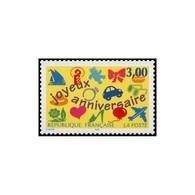 N° 3046 Oblitéré - France