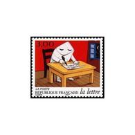 N° 3060 Oblitéré - France
