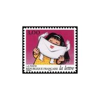 N° 3070 Oblitéré - France