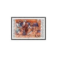 N° 3082 Oblitéré - France