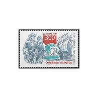 N° 3103 Oblitéré - France
