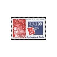 N° 3127 Oblitéré - France