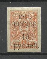 RUSSLAND RUSSIA 1920 Wrangel Regierung Krim Michel 4 B MNH - Wrangel-Armee