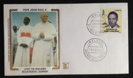 Ecuatorial Guinea, Uncirculated FDC , « POPE JOHN PAUL II », « Visit To Malabo », 1982 - Equatoriaal Guinea