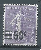 France YT N°223 Semeuse Lignée Surchargé Neuf ** - 1903-60 Sower - Ligned